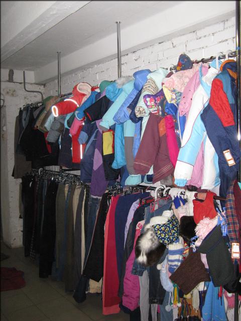 Одежда Комиссионный Магазин В Спб